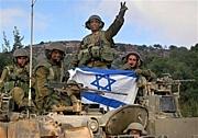 イスラエル国防軍(IDF)