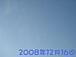 ☆2008年12月16日☆