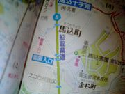 県道8号 船橋我孫子線(船取県道)