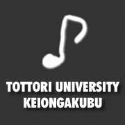 鳥取大学軽音楽部
