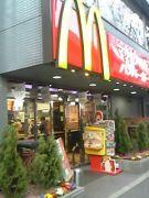 マクドナルド20号桜上水店