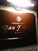 Dan Y Dwa(ダナドゥア)
