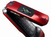 M702iS MOTORAZR ( moto )RED