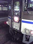 ヴァンフォーレ甲府鉄道部