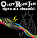 QUATTROCK JAM OPEN AIR 音遊び