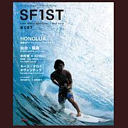 SF=月刊サーフファースト誌