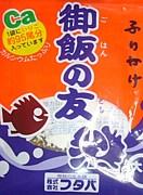 熊本アニカラ ご飯の友