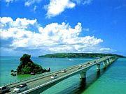 沖縄と音楽【Wonderful Island】