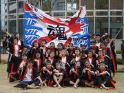 ◆徳島文理大学ソーラン節◆