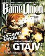 【洋ゲー】Game Union【万歳】