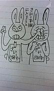 新サークル☆さにーず(仮)