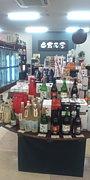広島の酒で乾杯