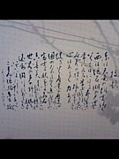 浜松東高校S58〜S59生の卒業生