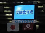 2005卒☆四天王寺高校標準