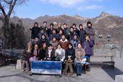 2006年度川人ゼミ中国研修