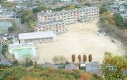 大牟田市立高取小学校