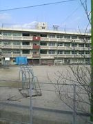 広島市立八幡東小学校