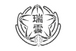 昭島市立瑞雲中学校