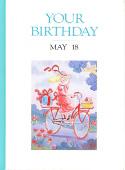 1973年5月18日生まれ