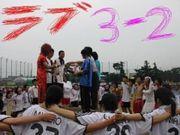 安積高校3年2組【120期】