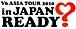 *V6 ASIA TOUR in JAPAN*