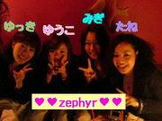 ♡zephyr♡
