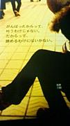 新宿カラオケ5番ルーム(仮)