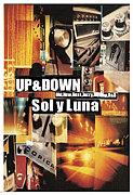 UP&DOWN つくばSolyluna