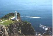 地球岬 もしくは チキウ岬