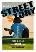 横須賀STREET STORY