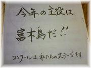♪富木島中☆合唱部♪