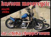 so-chiba choppertown