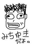 豊田北高2006年度 道介クラス!