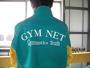ジム・ネット体操教室