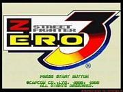 ストリートファイターZERO3