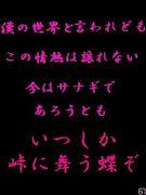 ☆走り屋Girls☆【女の子限定】