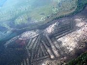 モホス古代文明