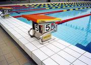 平岡中学水泳部