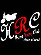HRC-since 2008-