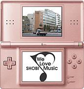 SHOBI  × DS