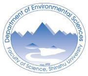信州大学理学部物質循環学科
