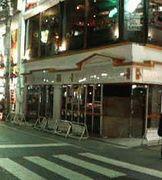 ロッテリア武蔵境駅前店