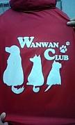 WAN MAN CLUB