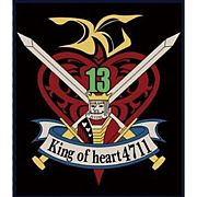 King of Heart 38th