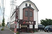 鎌倉 七宝
