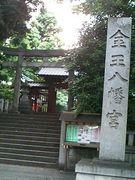 渋谷金王八幡神社周辺