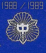 葛西三中1988/1989