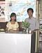 ヤンゴンさくら日本語図書室