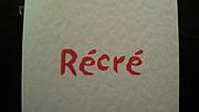 美容室 Recre(レクレ)