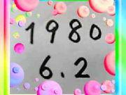 1980年6月2日生まれ